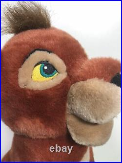 Disney Vintage Very Rare Sitting Lion King KOVU Plush Soft Toy Large