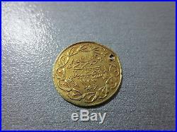 LARGE ANTIQUE OTTOMAN GOLD TURKISH TURKEY ISLAMIC COIN VERY RARE 1.6gram #D