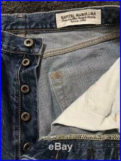 Unused kapital smiley smile denim jeans straight size L very rare C