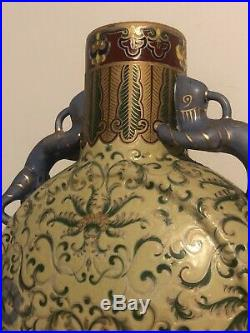 Very RARE Large Famille Rose Chinese Moon Flask ANTIQUE 19th Century