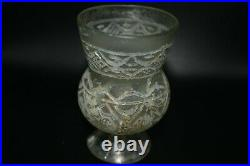 Very Rare Beautiful Large Ancient Roman Glass Wine Cup with Beautiful Patina
